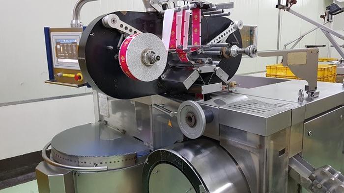(2) CFS AQUARIUS BU600 LOLLIPOP BUNCH WRAPPING MACHINES
