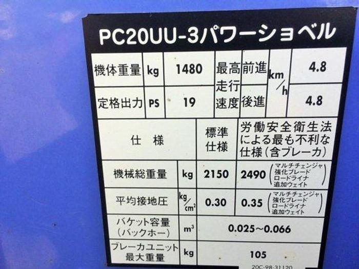 2005 KOMATSU PC20UU