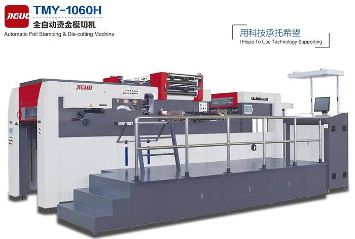 JIGUO TMY-1060H Automatic Foil Stamping & Die-cutting Machine