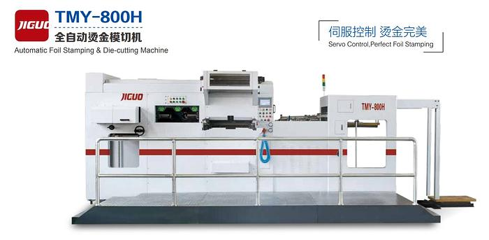 JIGUO TMY-800H Automatic Foil Stamping & Die-cutting Machine