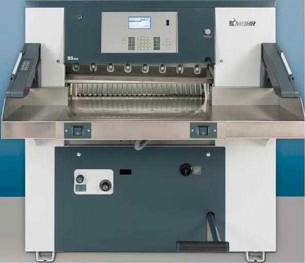 """Mohr 80 (31.5"""") Paper Cutter"""