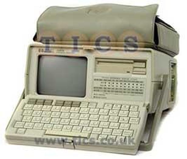 Used Agilent Technologies (HP) HP 4957A/001