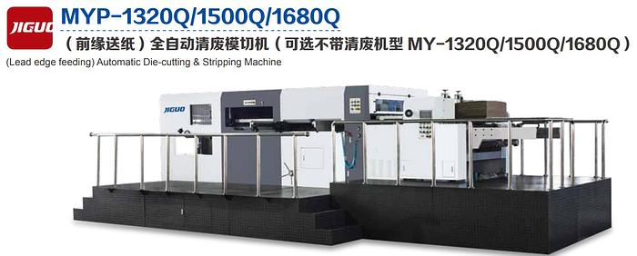 (Lead edge feeding) Automatic Die-cutting & Stripping Machine