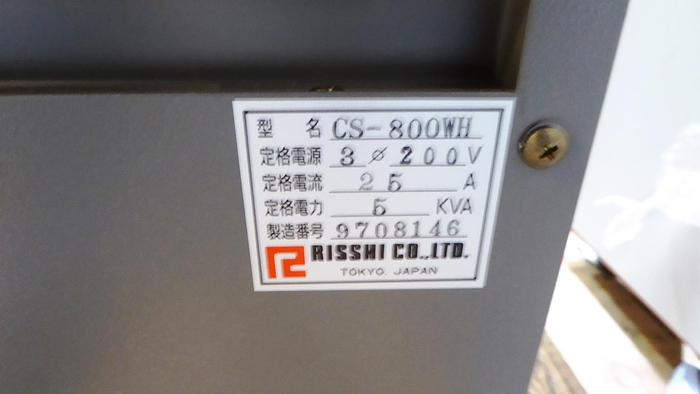 Risshi CS-800WH Chillers