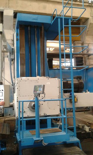 Horizontal Boring Mill INFRATIREA AFM150