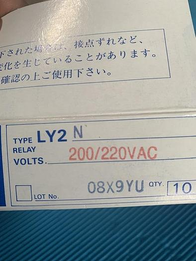 Used Omron Non Latching Relay Plug In ly2n