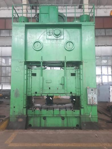 Used TMP Voronezh Russia KB3537