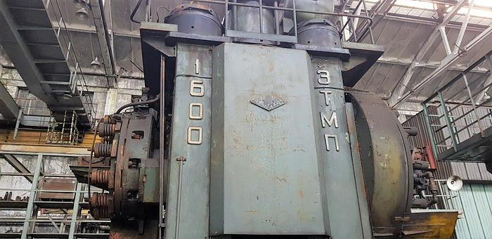 Used TMP Voronezh Russia K8542