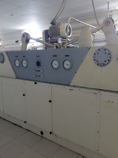NAGEMA CHOCOLATE MANUFACTURING LINE