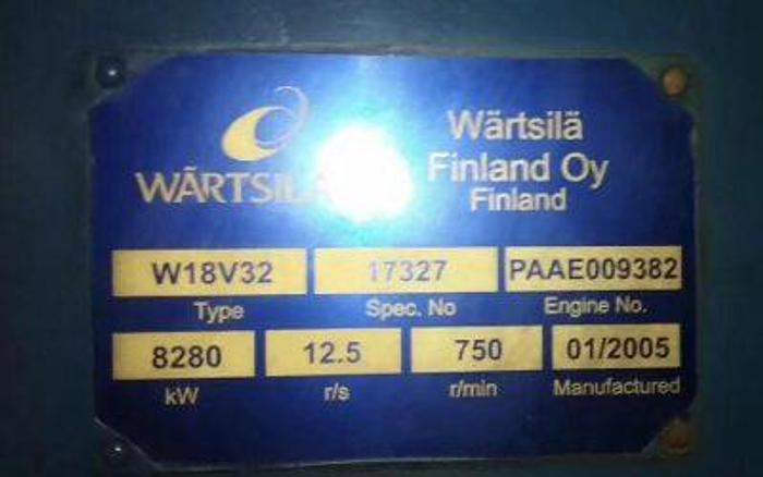 Wartsila 18V32 Engine with AVK Alternator.