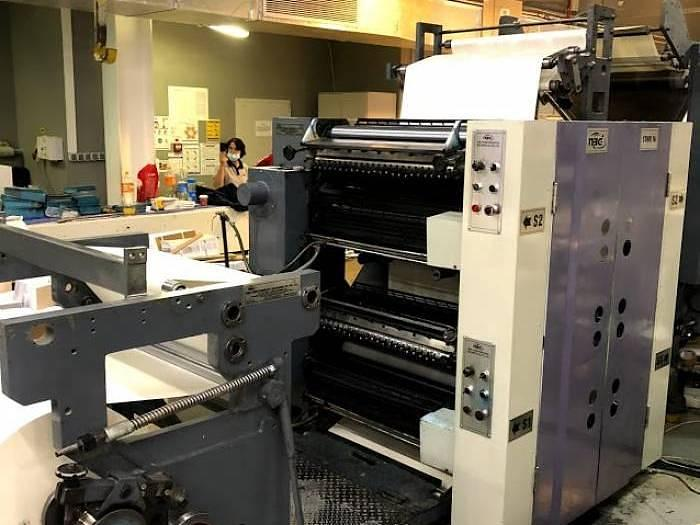 Used NBG Printographic Machinery STAR 16 cut off 578mm