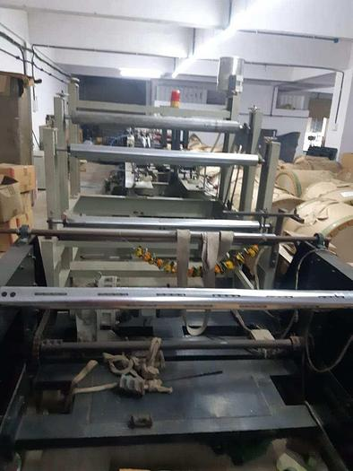 Nanjiang HD-330 – SOS Paper Bag making Machine