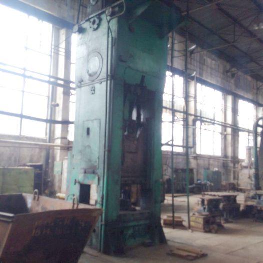 Crank Press, Double column PKZS 500/1000 Erfurt 500ton