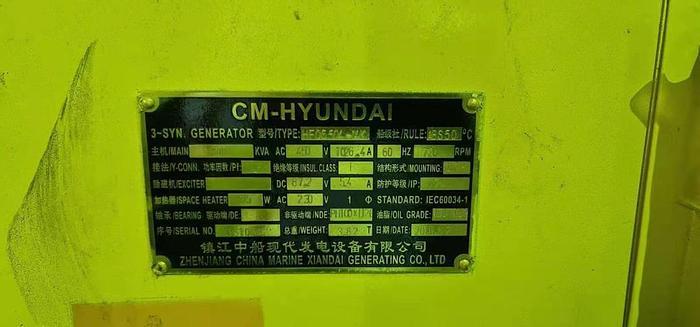 2010 MAN CME Hyundai 5L23/30H