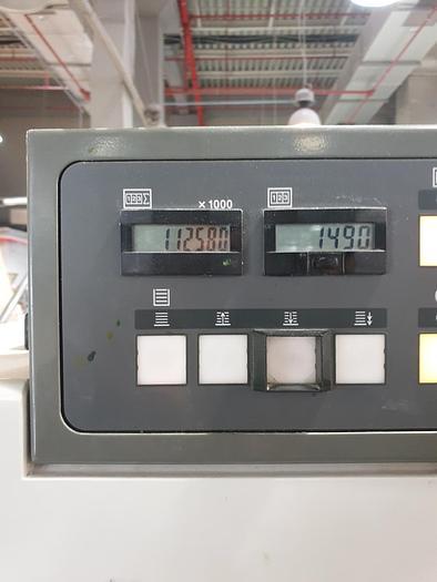 2010 Komori Lithrone LS 529+C H