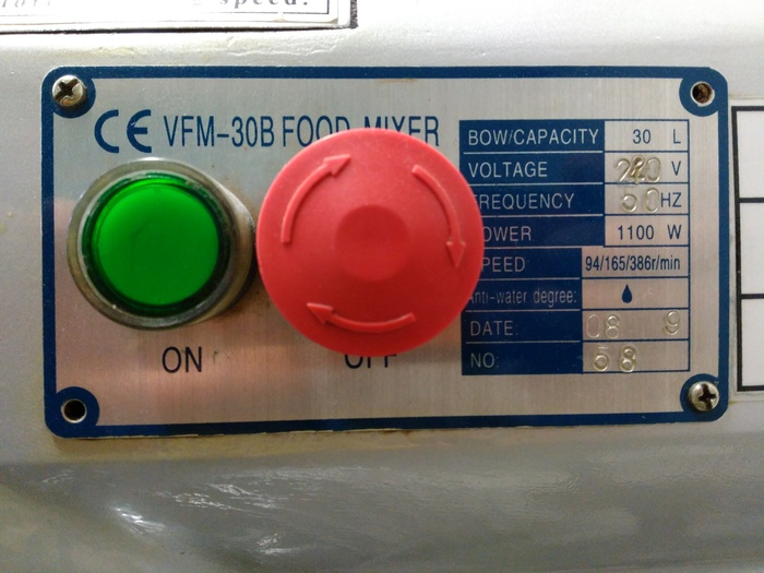VFM-30B Bakery/confectionery