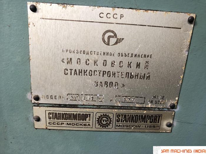 Stanko Russian Spline Grinder 3451B