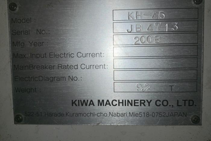 KIWA KH45 4 AXIS 400MM HORIZONTAL MACHINING CENTER