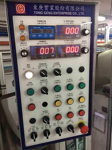 Jet Dyeing TONG GENG   400 KGS  2014