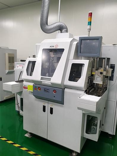 2016 ASM IDEAL Compress Auto Moulding System