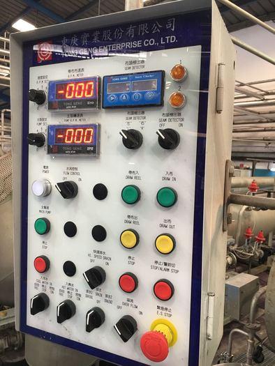 Jet Dyeing TONG GENG 300 Kgs  2017