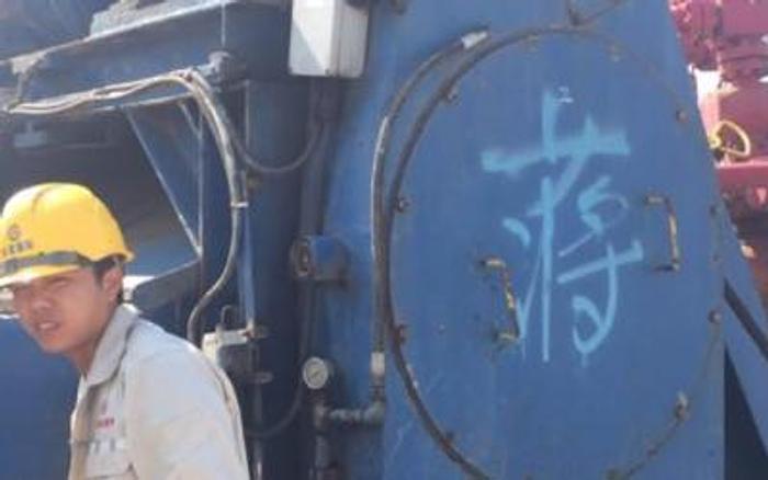 Gardner Denver Mud Pumps PZ-11