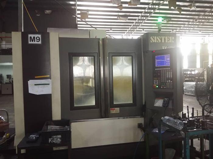Used 2016 SISTER SV-10H CNC MILLING MACHINE CENTER