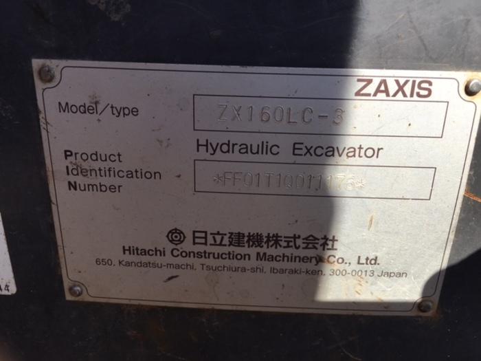 2009 Hitachi ZX160 LC-3