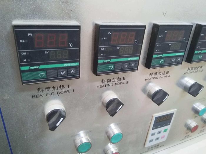 HONGQI (China) SJ-55×3/FM1500 – Three-layer co-extrusion film Blowing Machine (year 2015)