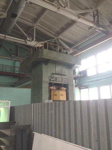 Used TMP Voronezh Russia KA5535