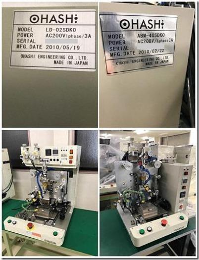 Used OHASHI  ACF Laminator LD-02SDKO,ABM-40SDKO total 13 units