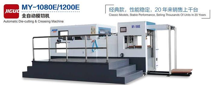 JIGUO MY-1200E Automatic Die-cutting & Creasing Machine