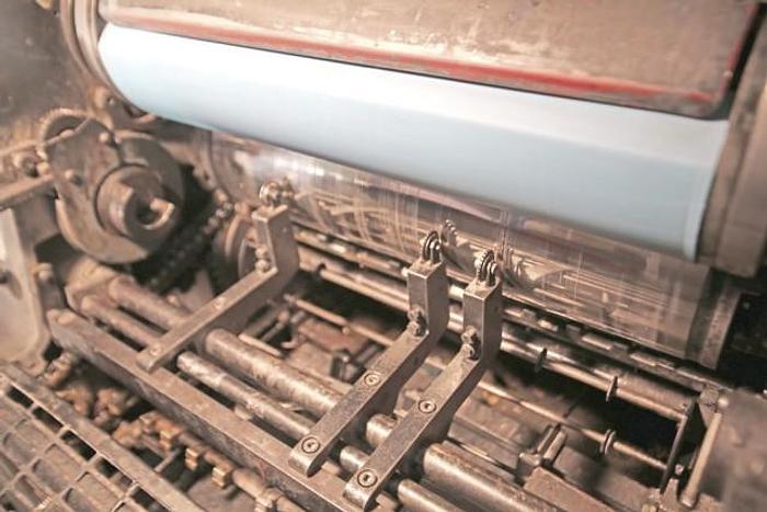 1983 HEIDELBERG GTO-52+