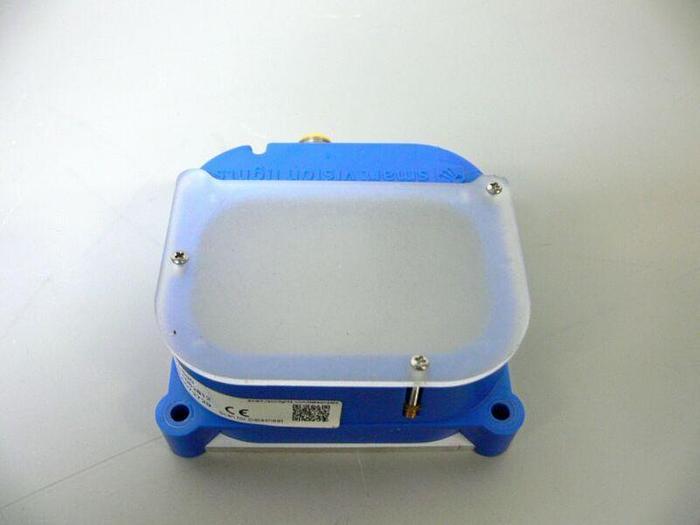 Used Smart Vision Lights S75-520 Brick Spot Light