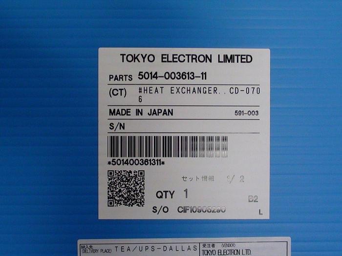 Tel Act 8 12 Heat Exchanger Shinwa