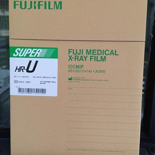 "FujiFilm HR-U 11x14"""