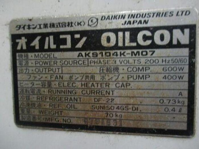 Daikin AKS104K - M07