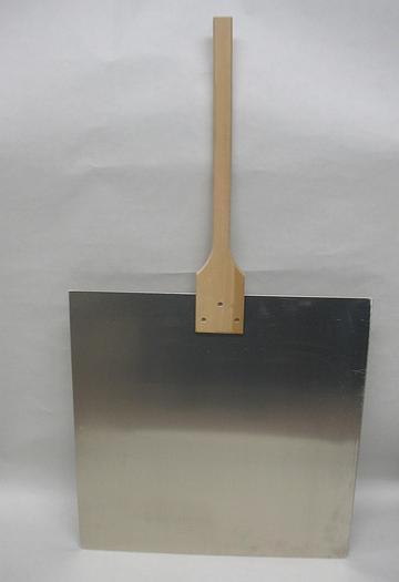 Bagel Peel (Aluminum)