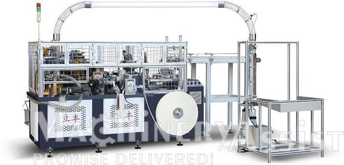 Used High Speed Paper Cup Machine GZB-600