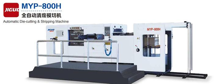 Automatic Die-cutting & Stripping Machine