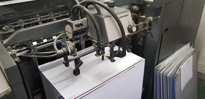 1995 Heidelberg Speedmaster SM 74-2P