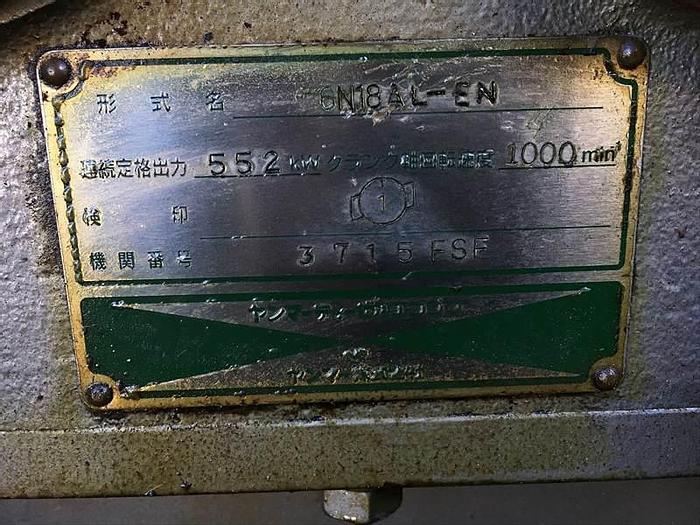 Used Yanmar 6N18AL-EN with Shinko Alternator low hours very good condition