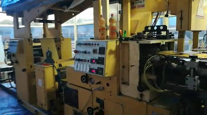 Used OMET TV 501 & COMPLETE TISSUE CONVERTING LINE FOR NAPKINS ,PLACEMATS & MASKS