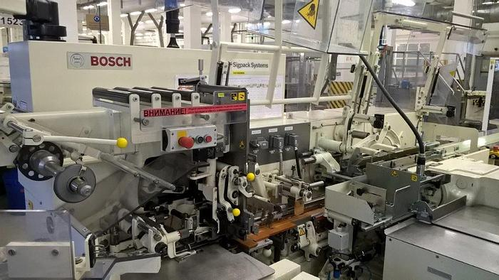 Used Bosch DSN chocolate tablet wrapper