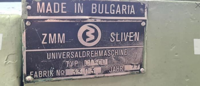 Tokarka ZMM SLIVEN CU 500