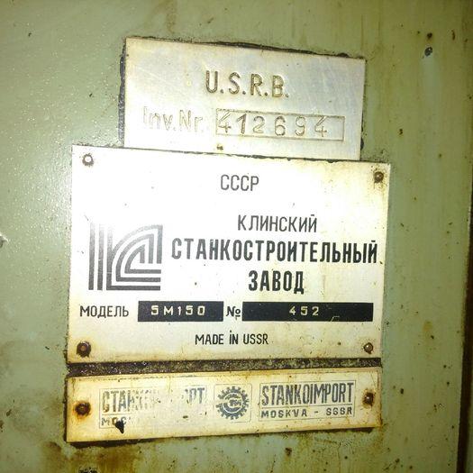 Gear shaper STANKO 5M150
