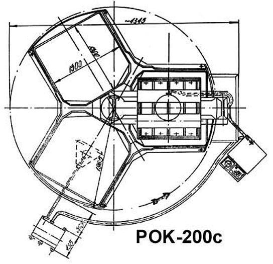 """Used Prasa do owoców - """"POK"""" - 200"""