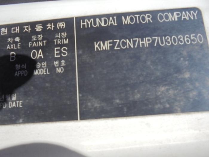 2008 HYUNDAI PORTER HR 2.5