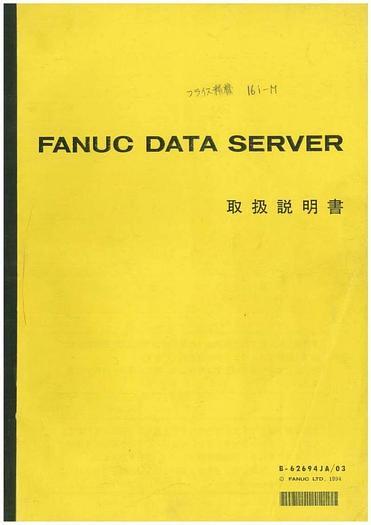 Used Manual for Fanuc Data Server 16i B62694JA/03