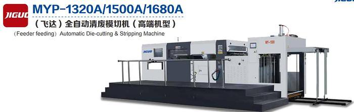 (Feeder feeding) Automatic Die-cutting & Stripping Machine